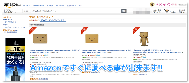 Popclip Amazon jp設定