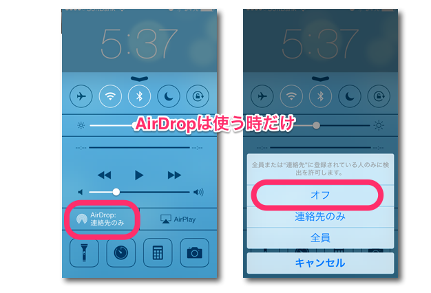 iPhone AirDrop 設定
