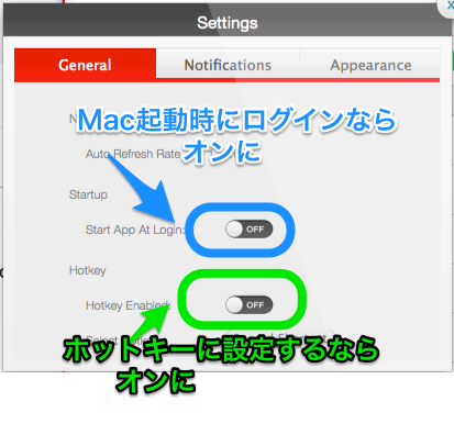 QuickTab for Gmail設定