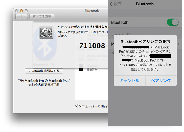 MacとiPhone Bluetoothベアリング