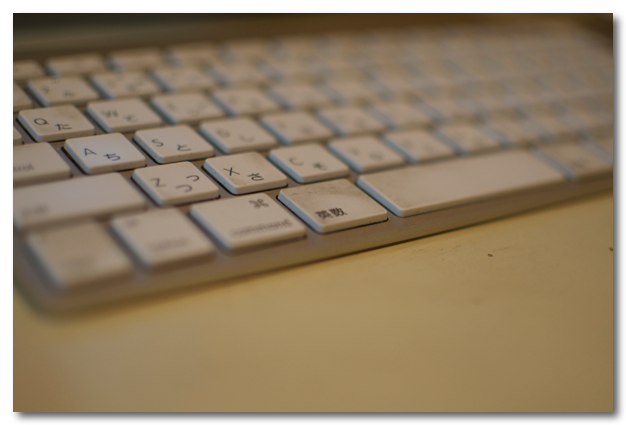 Apple Wireless keyboard 手垢掃除