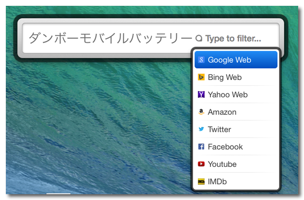 phlo quick search box 使い方