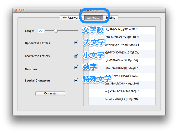 Mac 1Passwordの代わり AllPasswordsの使い方