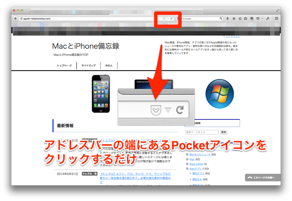 Pocket Mac