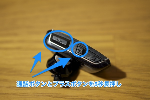 Bose Bluetooth headset Series 2 iPhoneとMac同時接続