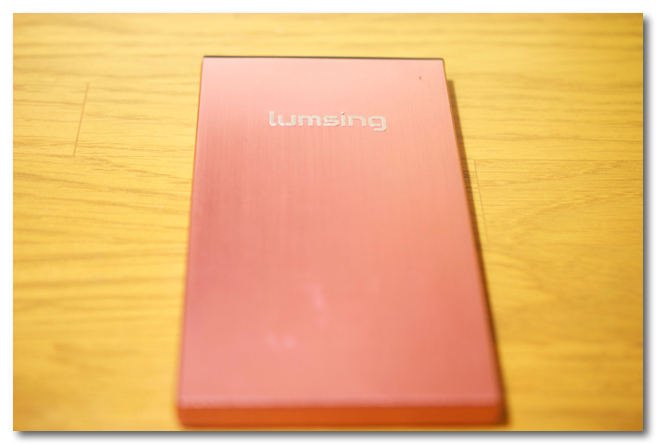 Lumsing 超薄型モバイルバッテリー 評価