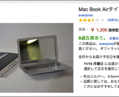 MacBook Air 鏡.png