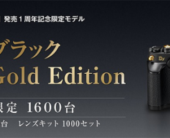 Nikon Df Gold Edition.png