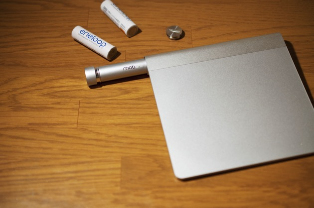 Mobee The Power Bar for Magic Trackpad 使い方