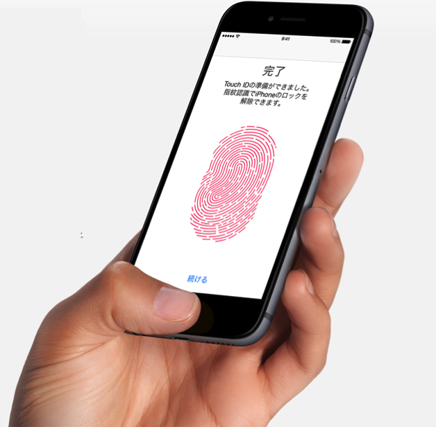 Touch ID 使い方