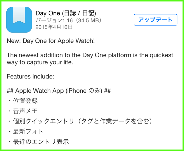 Dayone Apple Watch