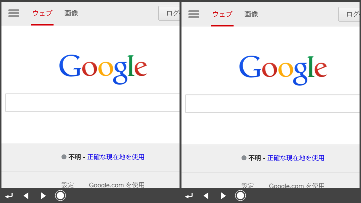 iPhone 2画面アプリ