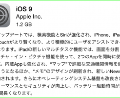 ios9si.png